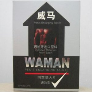Waman Penis Enlarging Trial Pack