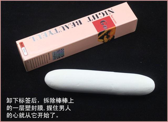 Vagina Tighten Stick Italy Made