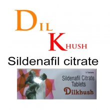 DILKHUSH TABLETS IN PAKISTAN