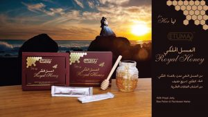 Etumax Royal Honey For Her