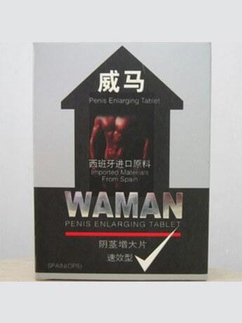 Waman Penis Enlarging Trial Pack