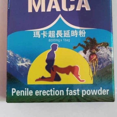 Maca Penile Fast Erection powder in Pakistan
